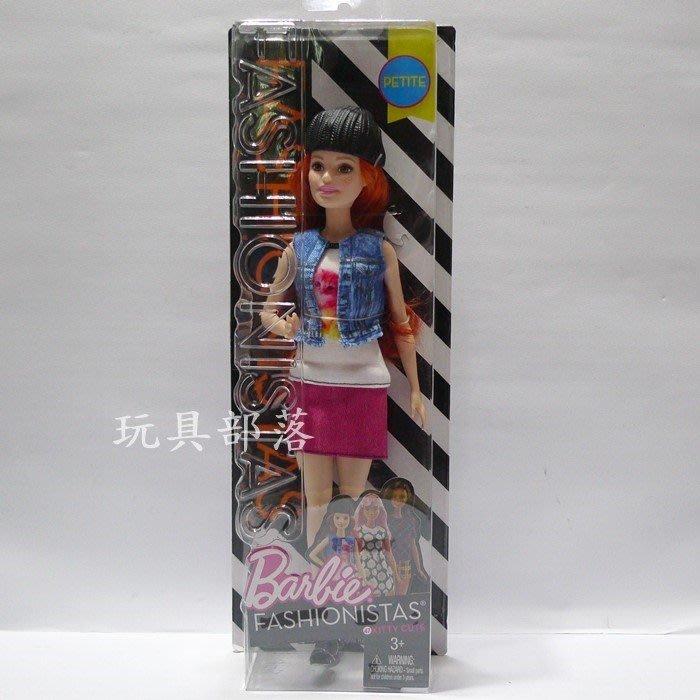*玩具部落*Barbie 芭比娃娃 正版 創新時尚系列芭比 KITTY 特價421元