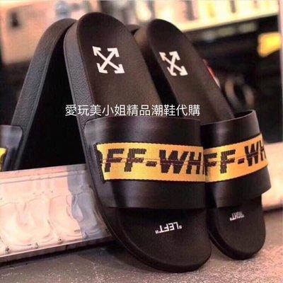 off-white 拖鞋