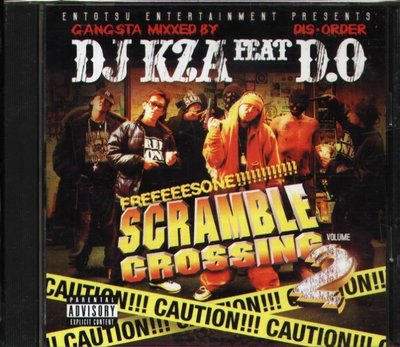 八八 - SCRAMBLE CROSSING VOL.2 - Korea CD Rodney O Joe