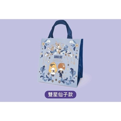 7-11時尚聯盟ANNA SUI 手提托特袋(雙子星款)
