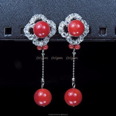 珍珠林~特別設計款~阿卡珊瑚針式垂吊耳環 #561