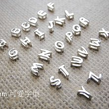 ☆ 惡魔小熊 手創 925銀飾批發 ☆ 925純銀  6MM可愛英文字母-A~M  配件 單顆