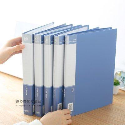 ZIHOPE 得力A4藍色文件夾藍色文件資料冊插頁夾 插頁 文件夾辦公文件冊ZI812