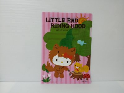 LITTLE RED RIDING HOOD HELLO KITTY L夾(全新)