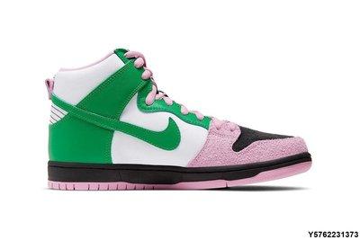 Nike SB Dunk High「Invert Celtics」黑粉綠 CU7349-001休閒時尚慢跑鞋