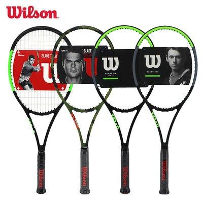 網球拍正品wilson小威簽名款BLADE 98 104專業網球拍 威爾遜 碳素網球拍