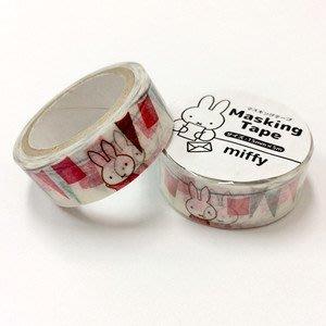 《Greens selection》日本米菲兔 miffy /Masking Tape /紙膠帶/和紙膠帶/花邊帶