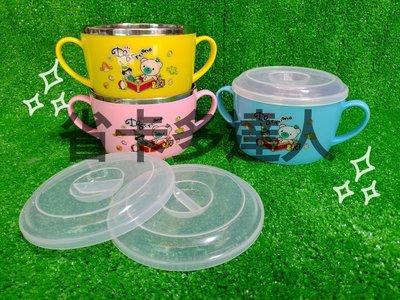 A-OK 304兒童點心碗(附蓋) 12cm 隔熱碗 304不銹鋼碗 兒童碗 兒童碗 雙耳碗 兒童隔熱碗  兒童推薦 桃園市