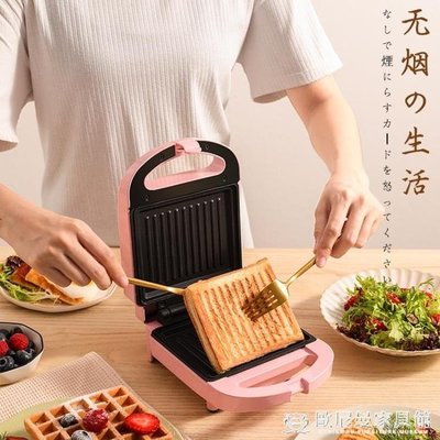 東亞熱銷-爍寧三明治機早餐機家用輕食機華夫餅機多功能加熱吐司壓烤面包機-ccyc coll
