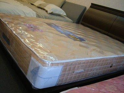 ※高雄 專業睡眠館※特殊加強硬式護背日式養身獨立筒床墊 特大6*7尺~雙ISO認證(市價3成)