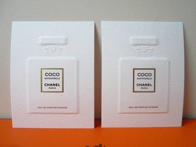 法國名牌【CHANEL】香奈兒 長方形 COCO MADEMOISELLE 摩登COCO 香水瓶圖案 香水試香紙卡 保證全新正品 台北市