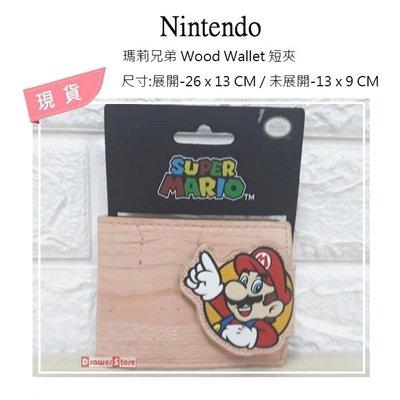 【Drawer】Character Nintendo Wood Wallet 瑪莉兄弟 錢包 木紋 生日禮物 超級瑪莉