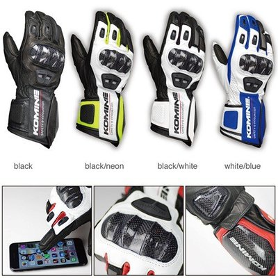 新款日本KOMINE GK198 摩托車手套 長款觸屏手套 真皮碳纖維騎行賽車越野防摔手套