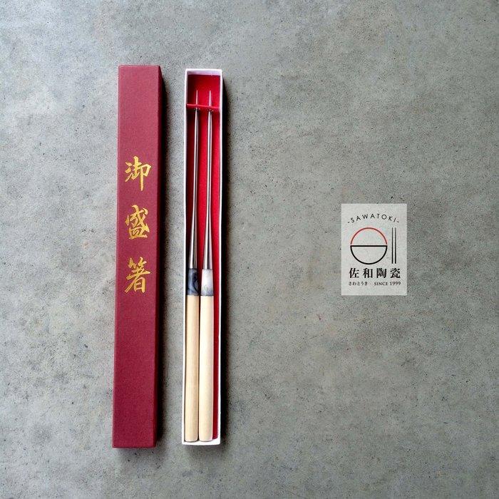 +佐和陶瓷餐具批發+【38N1102-1 FB刺身筷170M/M-日本製】生魚片/日本師傅/