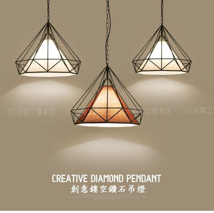 【松鐵工藝家居】北歐現代簡約餐廳吊燈創意三頭loft燈具藝術鑽石鐵藝吧台個性恆發燈飾