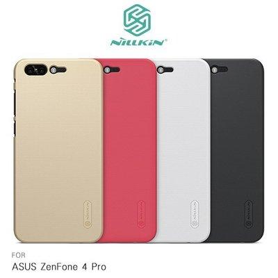*phone寶*NILLKIN ASUS ZenFone 4 Pro ZS551KL 超級護盾保護殼 磨砂殼 ZF4P