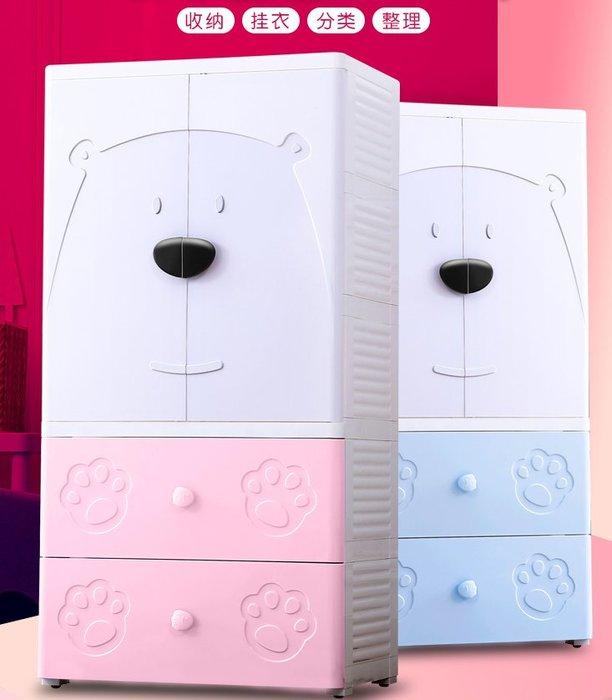 兒童衣櫃 嬰兒玩具收納櫃子 簡易置物櫃 塑料抽屜式儲物櫃 寶寶小衣櫥