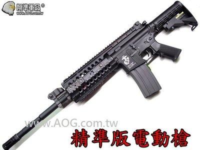 【翔準軍品AOG】KWA 頂級電槍 M4 SYSTEM 殭屍版 電動槍 BB槍 生存遊戲 初速:120M/S