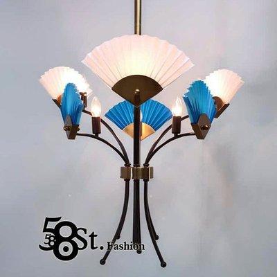 【58街】「PP扇子吊燈_6燈款 」美...