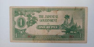 日本鈔票 日本紙鈔 Japanese Paper Currency