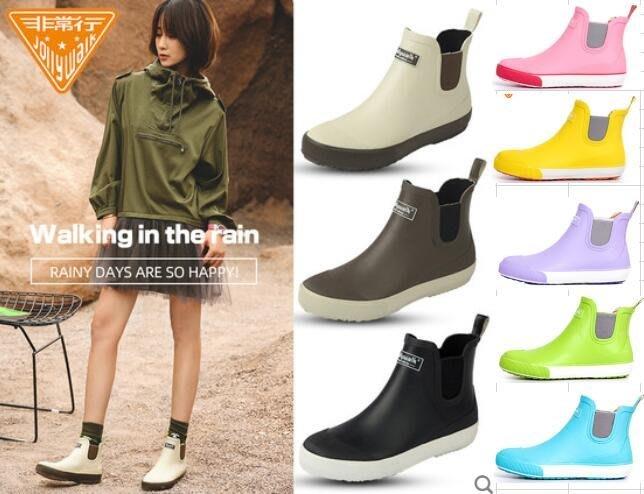 短筒雨鞋 女 切爾西 低幫 雨靴 時尚 防滑防 水鞋 套鞋 晴雨靴 膠鞋  防滑防水鞋 雨鞋女孩子 韓國雨鞋 橡膠雨靴