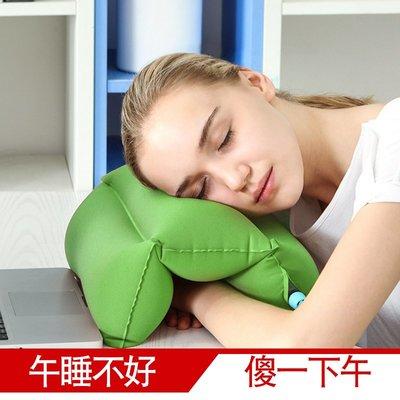 旅行枕頭護脖子頸椎枕飛機靠枕成人孕婦旅游爬睡枕便攜充氣午睡枕