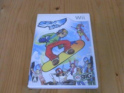 【小蕙館】Wii ~ 疾風滑雪板 迷濛炫舞 SSX BLUR (純日版)