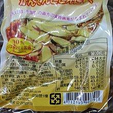 好吃零食小舖~低卡五香寒天蒟蒻干/條 量販包1公斤(1000g)