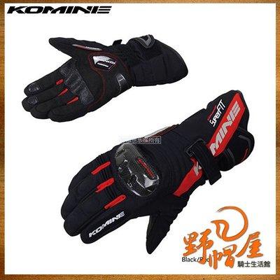 三重《野帽屋》日本 KOMINE GK-780 秋冬款 生活防水 防寒 防風 防摔 長手套 GK780。黑紅