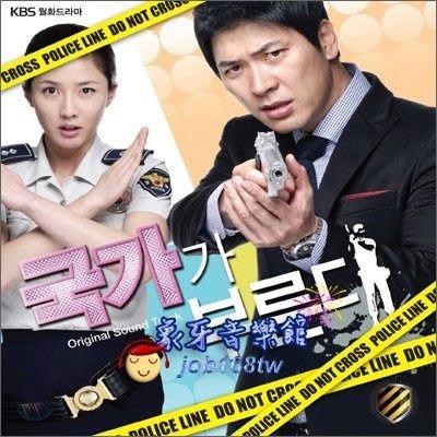【象牙音樂】韓國電視原聲--國家在召喚 My Country Calls OST (KBS TV Drama)/ 李水京