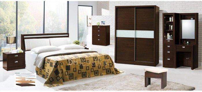 【DH】商品貨號8K商品名稱《和風》胡桃色5尺床套組(圖一)床台5尺衣櫃斗櫃.床頭櫃*1鏡台組台灣製可拆賣主要地區免運費