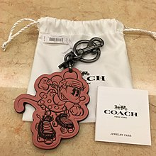 COACH 米妮鑰匙圈