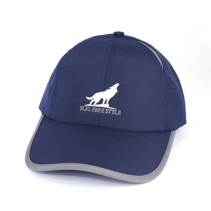 ☆二鹿帽飾☆(FLXL) 抗UV 休閒球帽/流行棒球帽/雷射雕刻布網.帽簷加長加寬型-台灣製 9cm-丈青