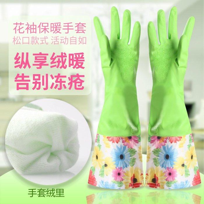 爆款--秋冬保暖洗碗手套 加厚加絨防水塑膠手套廚房女洗衣清潔家務#一次性用品#家庭用品#方便#環保