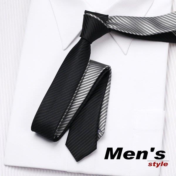 vivi領帶家族 新款韓版窄領帶 4cm雙色領帶(黑灰34-18)