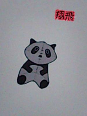 [翔飛戶外休閒] 熊貓造型風箏---玻璃纖維骨架,尼龍布風箏,台灣製造 【直購下標區】