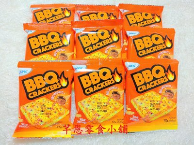 【芊恩零食小舖】印尼 OKASHI厚燒BBQ脆餅 量販包 3000g 525元 (全素) 燒烤脆餅 BBQ 脆餅 下午茶