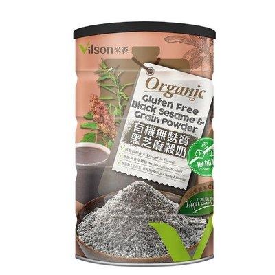 有機無麩質黑芝麻穀奶(罐)無糖400g