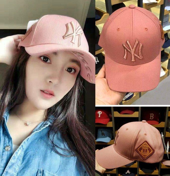 MLB 紐約洋基隊 TWICE代言棒球帽 駝粉色 現貨!!