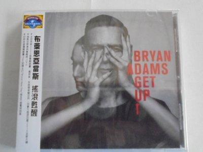 布萊恩亞當斯 Bryan Adams--搖滾甦醒 **全新** CD