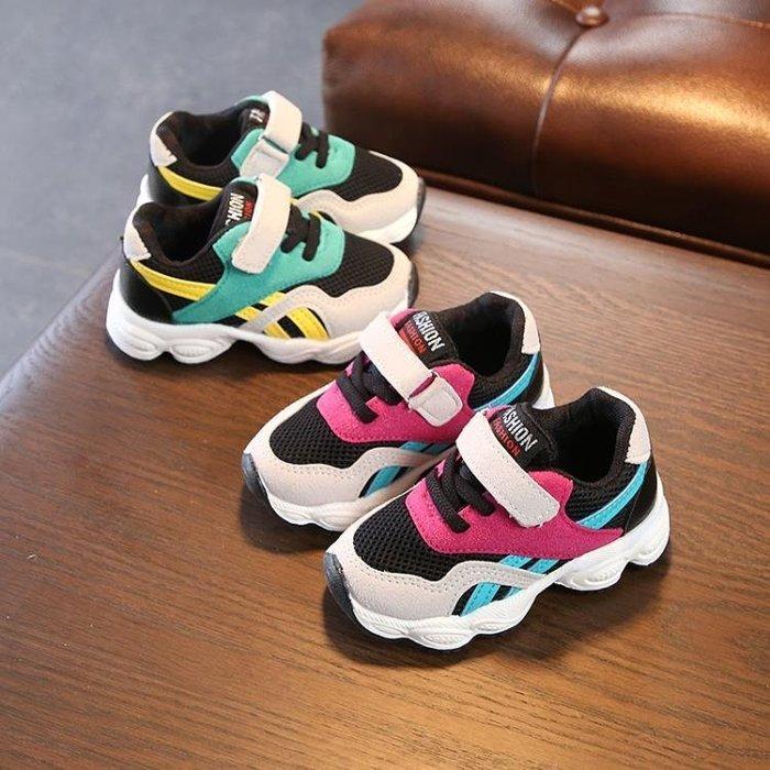 女童鞋子2019新款春秋兒童網紅老爹鞋透氣網面男童運動鞋休閒童鞋