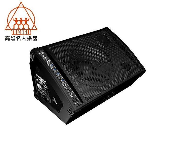【名人樂器全館免運】Behringer 耳朵牌 Powered Speaker F1220A  主動式喇叭