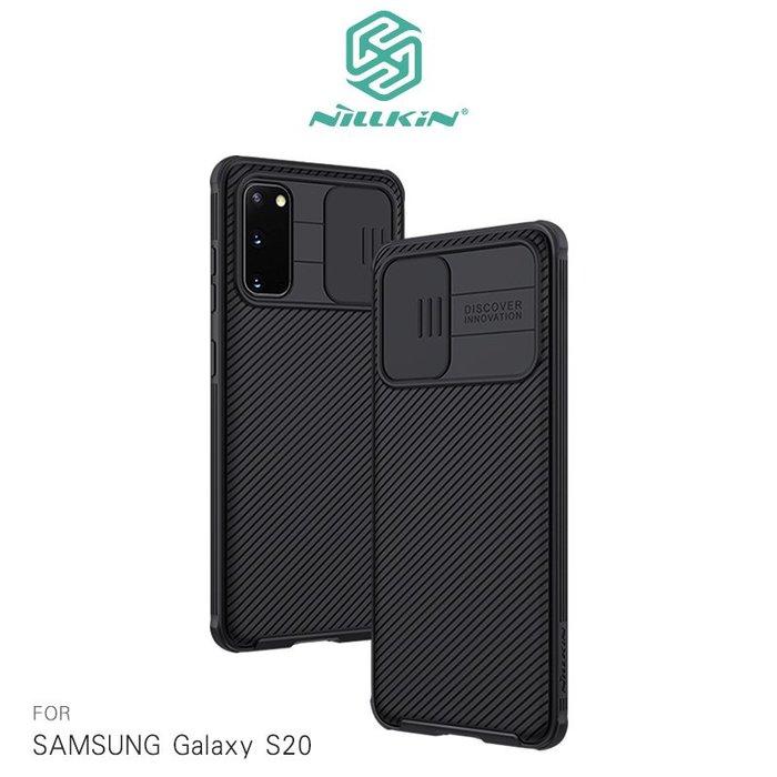 鏡頭滑蓋!強尼拍賣~NILLKIN SAMSUNG Galaxy S20 黑鏡 Pro 保護殼  手機殼 背蓋式