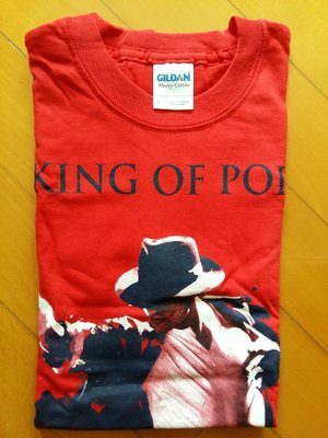 T Shirt(Red in Color):KING OF POP Michael Jackson-Small Size Cotton英國印製 GILDAN