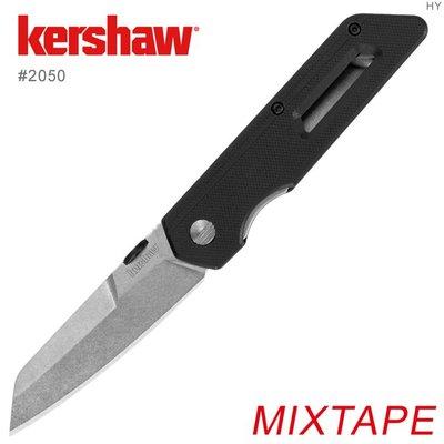 【IUHT】Kershaw Mixtape 折刀#2050