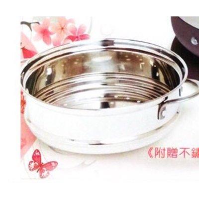 丹露 超大料理快煮鍋-單蒸籠