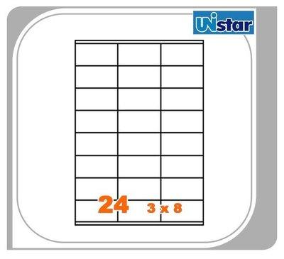 【量販10盒】裕德 電腦標籤 24格 US4453 三用標籤 列印標籤 量販型號可任選