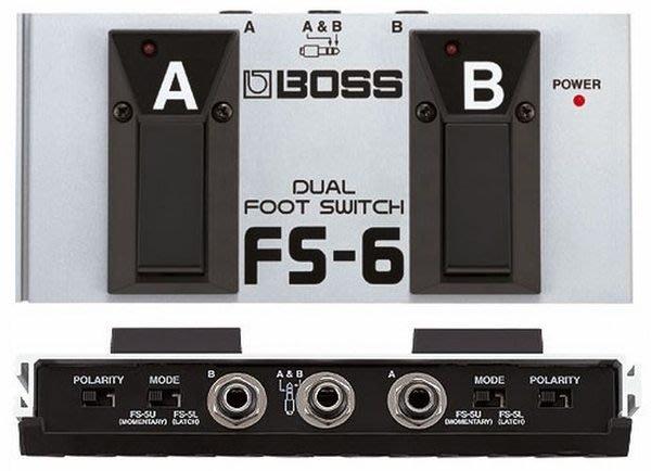 【六絃樂器】全新 Boss FS-6 雙功能開關踏板 適用鍵盤 節奏機 吉他音箱 / 現貨特價