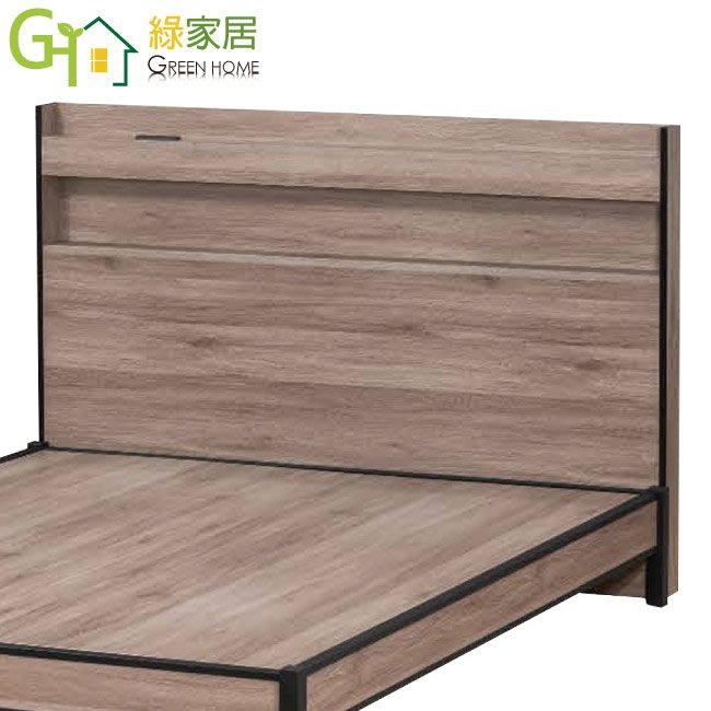 【綠家居】寶娜 現代5尺雙人插座可收納床頭片(不含床底&不含床墊)
