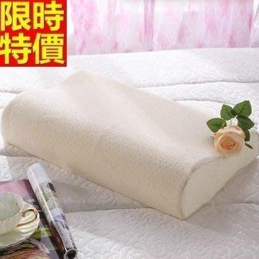 記憶枕-慢回彈高效舒眠健康頸部太空記憶棉枕頭67b40[獨家進口][巴黎精品]